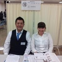 「湘南医療福祉専門学校」の就職ガイダンス